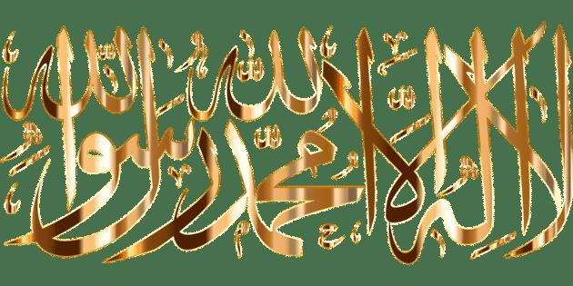 Est-ce que la langue arabe est obligatoire en Islam
