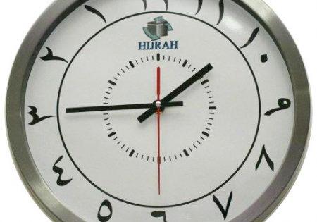 Comment apprendre l'heure en arabe
