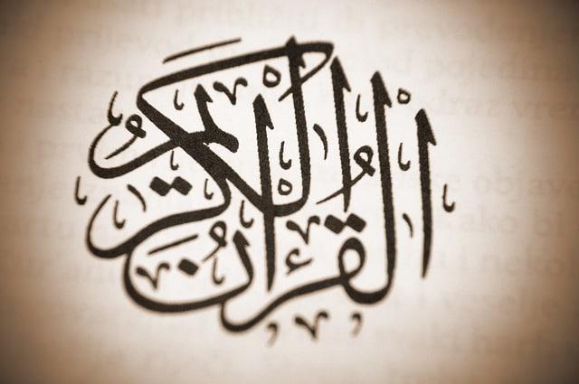 Comment Dois-je Faire Pour Apprendre l'Arabe du Coran