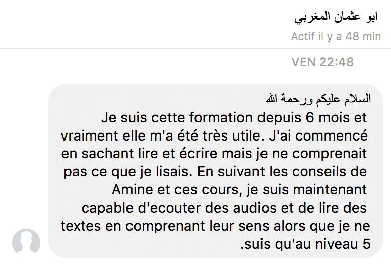 Abou Outhman