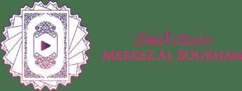Logo Merkez Al Bourhan Retina Header