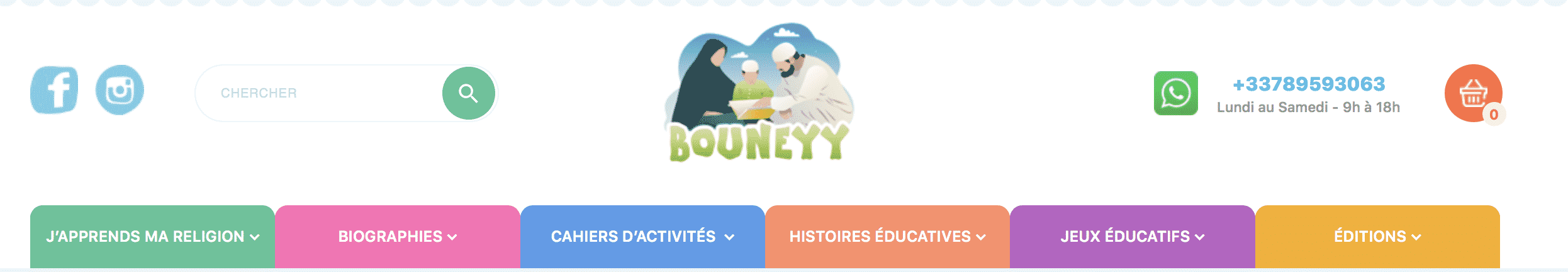 Boutique de jeux islamiques