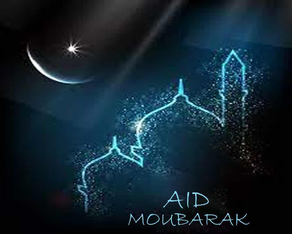 La signification de Aid Moubarak